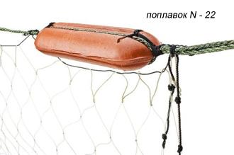 купить поплавки для рыболовной сетки